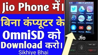 JIO PHONE ME OMNISD AUR JB STORE INSTALL KARE | HOW TO INSTALL