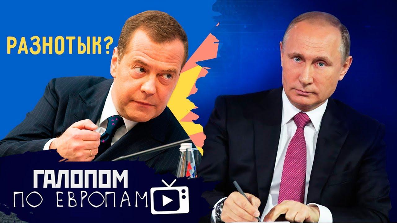 Профbiz_post / Вчерашние новости 18.12.20 (ВИДЕО)