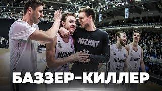 Баззер-Киллер. НН vs. Астана - 79:78