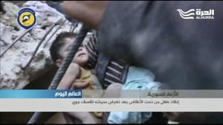 إنقاذ طفل من تحت الأنقاض بعد تعرض مدينته لقصف جوي