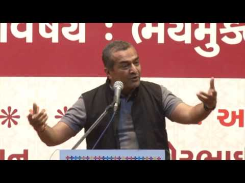 Fearless Life & Personality Development Seminar | Gujarati | Surat | Sanjay Raval