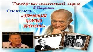 Библиотека МКОУ СОШ п.Алексеевск Иркутской обл.