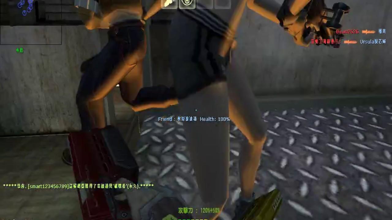 Counter Strike Online Taiwan Zb Hero ...