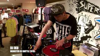 MONSTER DJ BATTLE 2015 GUEST DJ IKU