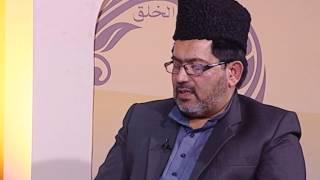 Deeni O Fiqahi Masail: Episode 61 (Urdu)