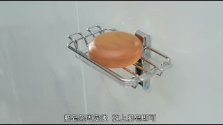 3M™ 無痕™ 肥皂架黏貼使用步驟 金屬防水收納系列 衛浴收納
