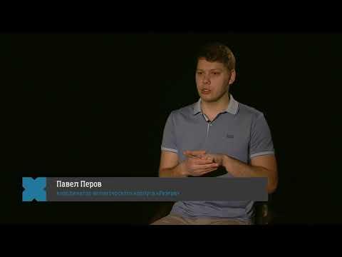 Как поехать на WorldSkills в Казань? / Как стать волонтером?