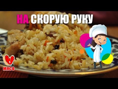Рис в мультиварке с рыбой