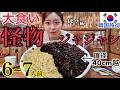 【韓国旅行】大食い早食い挑戦!弘大怪物ジャージャー麺!成功したら無料!これはやばい【モッパン】