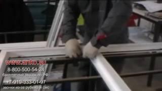 17  Рама   Установка резинового уплотнителя   Обучение производству пластиковых окон