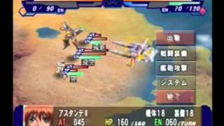 スパロボっぽいゲーム その3 サンライズ英雄譚R - YouTube