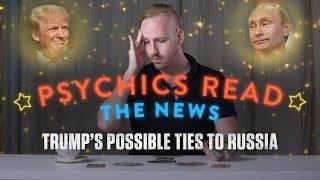 Psychics Read the News: Trump's Ties to Russia? | Cut