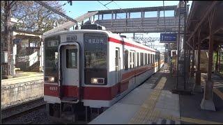 東武日光線 上今市駅