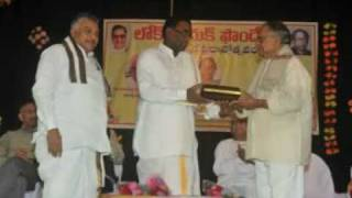 Loknayak Foundation :  2012 : Literary Awards