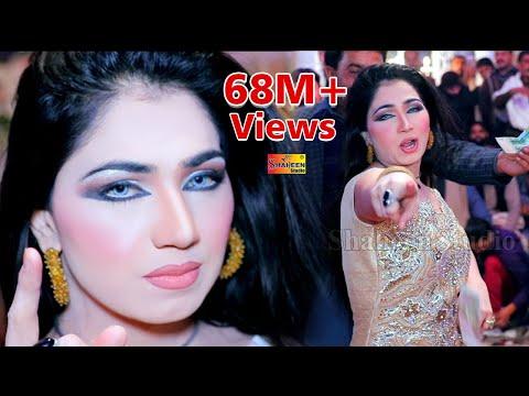 Jogiya | Official Song | New Saraiki Punjabi Song 2019 Mehak Malik | Shaheen Studio