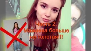 ФИЗРУК 2 СЕЗОН 3 СЕРИЯ