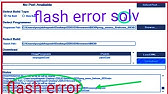 How to flash Qualcomm Device - How to use Qualcomm flash