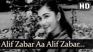 Promo - Alif Zabar Aa Alif Zer Ae Alif Pesh O