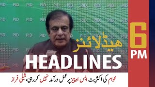 ARY News Headlines | 6 PM | 3 June 2020