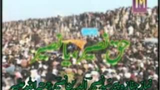 Janaza Pir Naseer Ud Din Naseer (R.A)