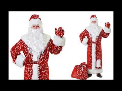 👍 Новогодний костюм Дед Мороз — Магазин GrandStart.ru ❤️