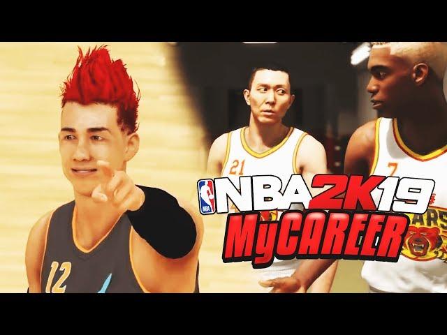 NBA 2K19 MyCAREER PRELUDE - FULL GAME VS PURE SLASHER TAKEOVER!   EP 2