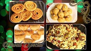 Diwali Special Recipes Chivda Chakli Rava Laddu Karanji | Sweets  Recipe in Hindi | Barfi Kaju Katli