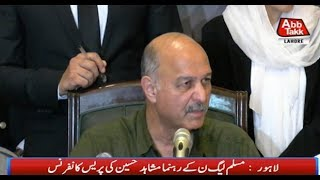 PMLN Leader Mushahid Hussain Addresses Press Conference