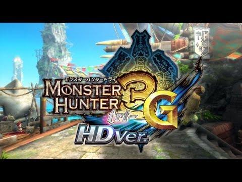 《蘆洲•翔天》Wii U 魔物獵人3 G HD VER 日文版