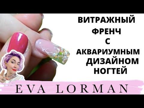 Видео урок - дизайн ногтей френч
