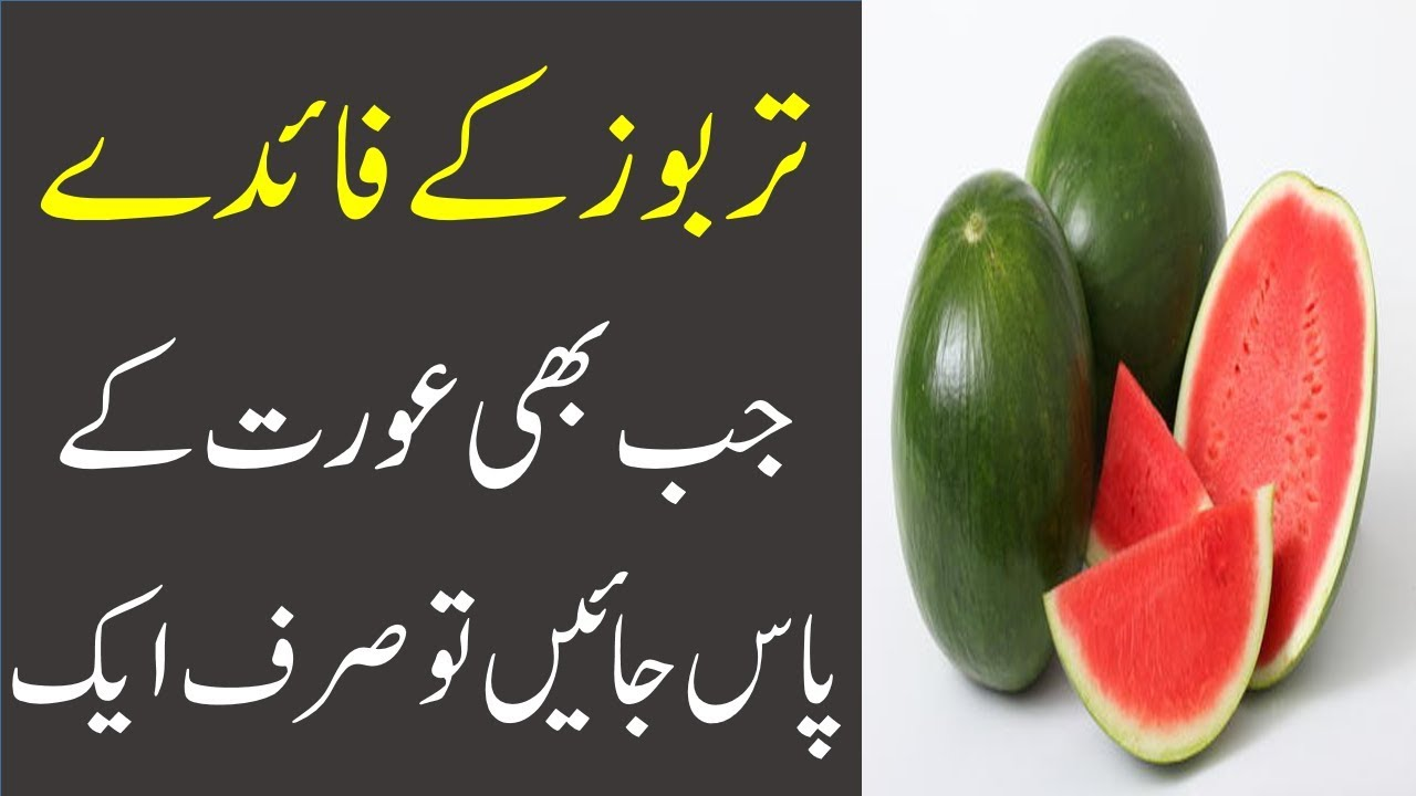 21 Best Benefits Of Watermelon (Tarbooz) For Skin, Hair, And Health recommend