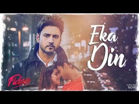 Eka Din Faka Raat  Full Song With Lyrics By Minar  