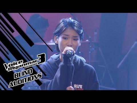 "Annie : ""မင်းမရှိတဲ့နောက်"" - Blind Audition - The Voice Myanmar Season 3, 2020"
