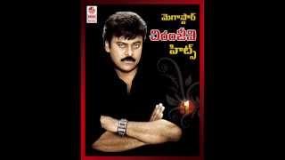 Chiranjeevi Hit Songs | Chiluka Kshemama | Telugu Old Songs