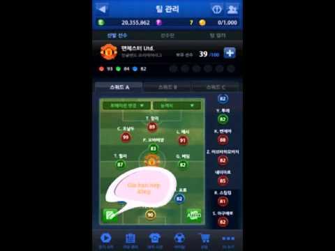EA Sports FIFA Online 3M Việt Nam