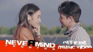 มีแต่คำว่ารัก - NOS【OFFICIAL MV】