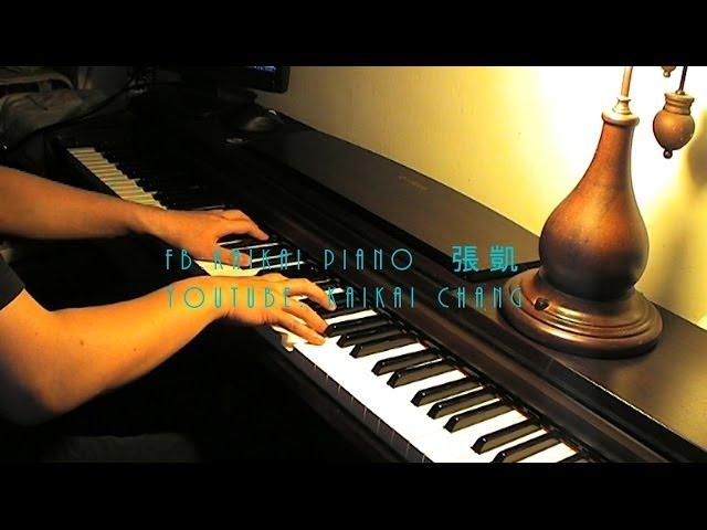 Let It Go (Frozen) pianistic version~~鋼琴演奏會版本