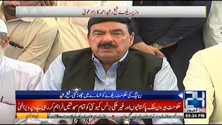 Sheikh Rasheed Big Statement On Imran Khan For Circular Railwa…