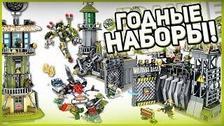Интересные наборы Лего с АЛИЭКСПРЕСС!