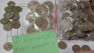 Что интереснее как инвестиция?Монеты из не драгоценного металла или серебряные монеты?(, 2017-06-13T12:00:45.000Z)