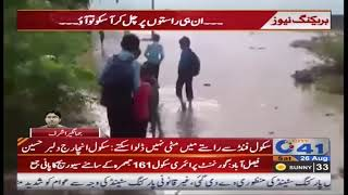 Worse sewerage system in front of Government Primary School 161 Jhumra