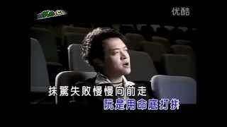 翁立友 - 坚持/jian chi/kian ji