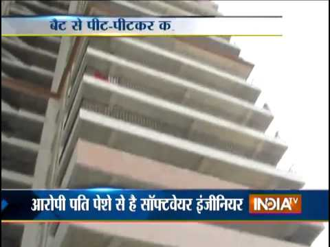 Software Engineer Thrashes His Wife to Death in Ghaziabad - India TV