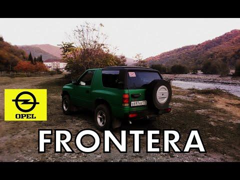 """Opel Frontera A Sport """"Коротыш"""" I Полный обзор от владельца"""