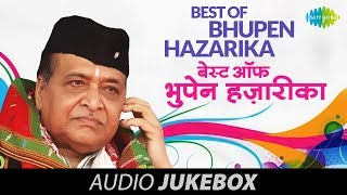 Best of Bhupen Hazarika | O Ganga Behti Ho Kyon | Audio Jukebox |Bhupen Hazarika