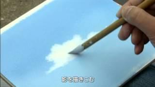 中島史恵さんは風景画の学生です。Part 1C 中島史恵 検索動画 29