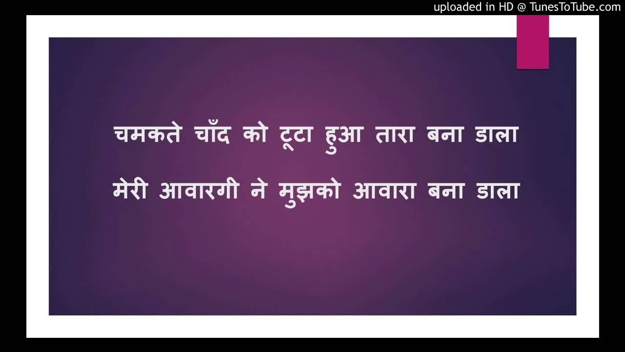 chamakate chand ko song