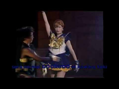 Sera Myu - Choubi! Uranus to Neptune (Last Dracul Jokyoku ver.) (Karaoke)
