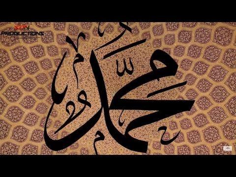 Saif Adam - Muhammad | Lyric Video