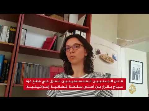 قتل الفلسطينيين العزل بغزة مباح بقرار قضائي إسرائيلي  - نشر قبل 1 ساعة